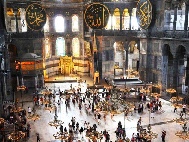 Путеводитель по Стамбулу на русском языке