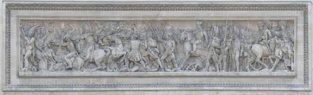 Триумфальная арка Париж