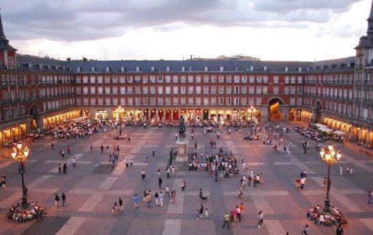 Мадрид. Прогулка к Дому Сервантеса