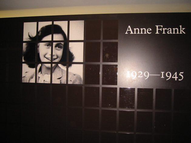 Дом музей Анны Франк