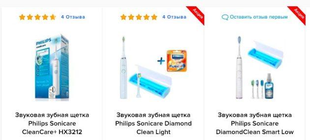Электрические зубные щетки. Это удобно?
