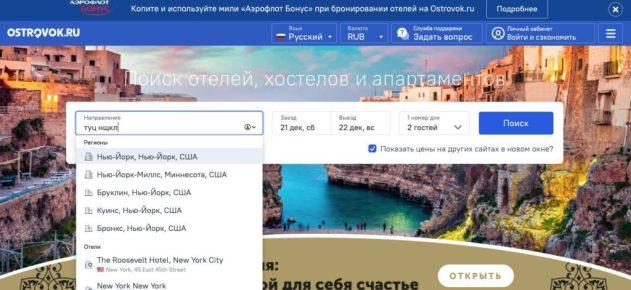 Snimok-ekrana-2019-12-20-v-16.37.06