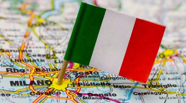 Какая нужна виза для поездки в Италию