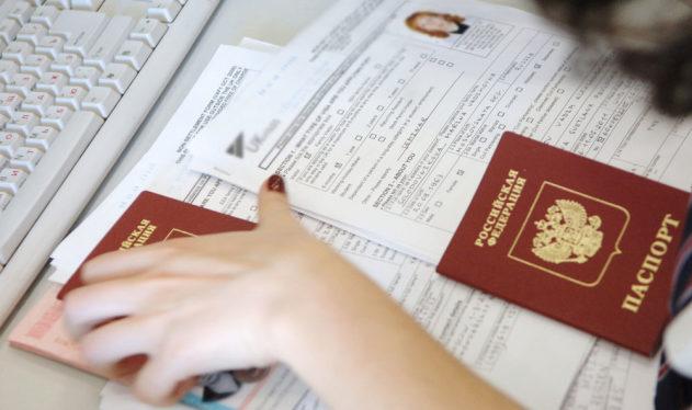 Готовим документы на визу