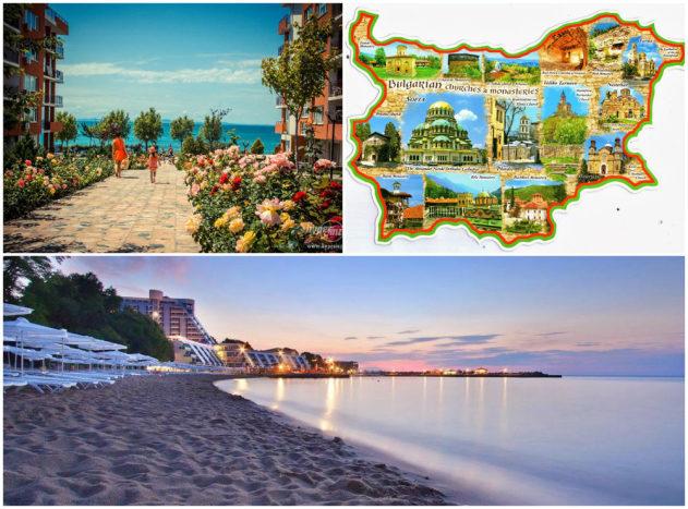Куда поехать в Болгарию