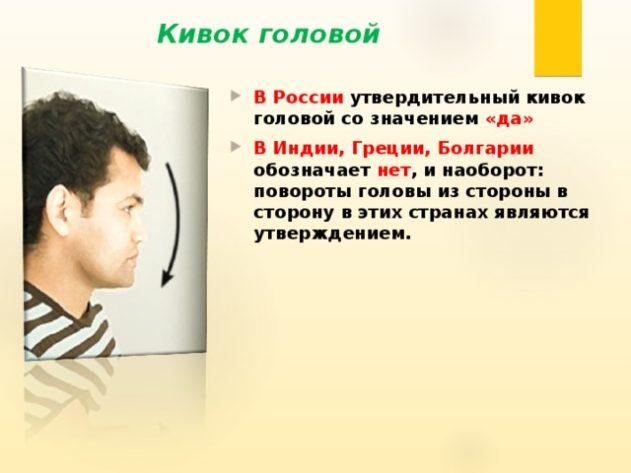img_php4ZL9kS_2-ZHesty-raznyh-kontinentov_2