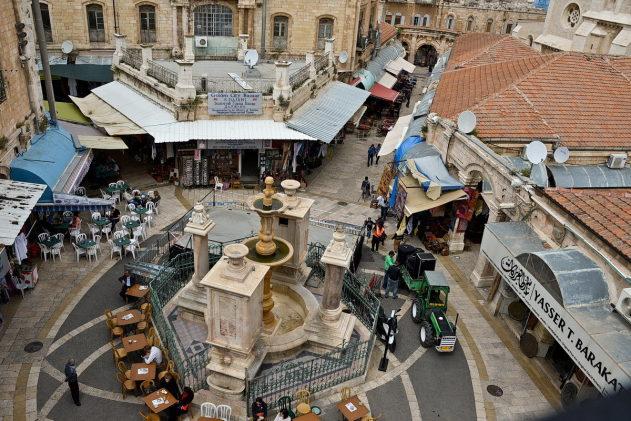 Иерусалим площадь Муристан